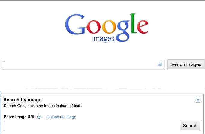 Googleimagessearchboxes