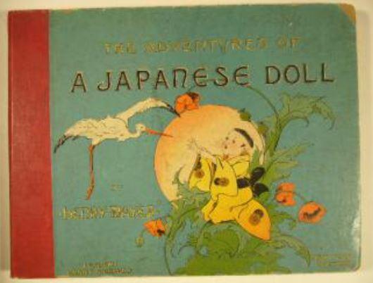 Japanesedoll